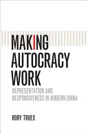 Making Autocracy Work