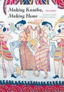 Making Kantha  Making Home