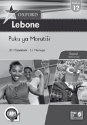 Books - Oxford Lebone Grade 12 Teachers Guide (Sepedi) Oxford Lebone Kreiti ya 12 Puku ya Moruti�i | ISBN 9780199051816