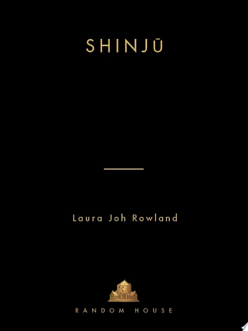Shinju banner backdrop