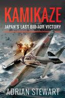 Kamikaze Pdf/ePub eBook