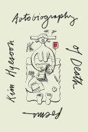 Autobiography of Death [Pdf/ePub] eBook