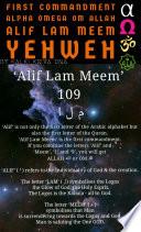 FIRST COMMANDMENT ALPHA OMEGA ALLAH OM ALIF LAM MEEM YEHWEH