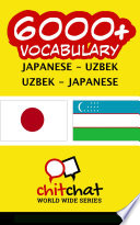 6000 Japanese Uzbek Uzbek Japanese Vocabulary PDF