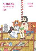 Nichijou, 5 [Pdf/ePub] eBook
