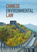 Chinese Environmental Law