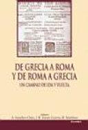 De Grecia a Roma y de Roma a Grecia