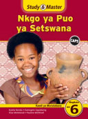 Books - Study & Master Nkgo ya Puo ya Setswana Kaedi ya Morutabana Mophato wa 6 | ISBN 9781107629882