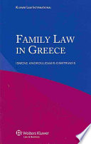 Family Law in Greece
