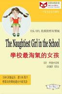 The Naughtiest Girl in the School 學校最淘氣的女孩 (ESL/EFL 英漢對照繁體版) Book