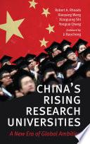 China S Rising Research Universities