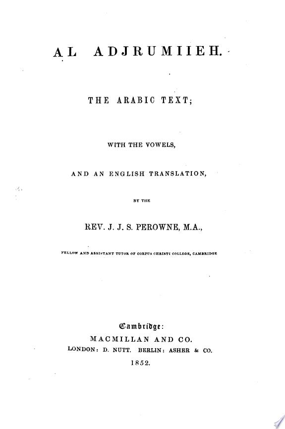 Al Adjrumiieh
