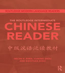 The Routledge Intermediate Chinese Reader - Seite ii