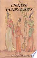 Chinese Wonder Book Book