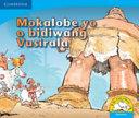 Books - Mokalobe yo o bidiwang Vusirala | ISBN 9780521722452