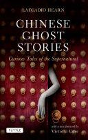 Chinese Ghost Stories Pdf/ePub eBook