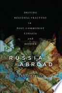 Russia Abroad Book PDF