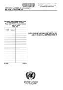 Joint ESCAP-Japan Symposium on Asian Highway Development