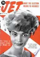 Nov 17, 1960