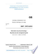 GB T 37973 2019  Translated English of Chinese Standard   GBT 37973 2019  GB T37973 2019  GBT37973 2019  Book