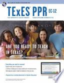 TExES PPR EC-12 (160)