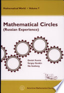 """Mathematical Circles: (Russian Experience)"" by Sergeĭ Aleksandrovich Genkin, Dmitriĭ Vladimirovich Fomin"