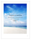 Pdf Words of Wisdom (Volume 2) Telecharger