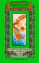 Chinese Astrology and Feng Shui for 2012