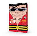Plastic Man  Rubber Banded   the Deluxe Edition