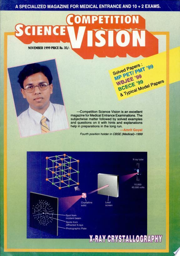 Competition Science Vision