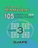 The Way of Samurai 3