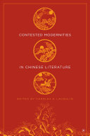 Contested Modernities in Chinese Literature [Pdf/ePub] eBook