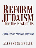 Reform Judaism for the Rest of Us
