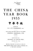 The China Year Book