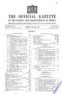 1955年7月12日