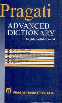 Advanced Dictionary