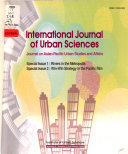 International Journal of Urban Sciences