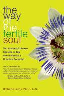 The Way of the Fertile Soul Pdf/ePub eBook