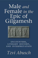 The Epic of Gilgamesh Book