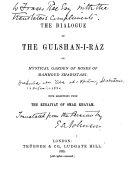 The Dialogue of the Gulshan-i-Raz
