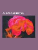 Chinese Animation