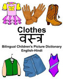 English Hindi Clothes Bilingual Children s Picture Dictionary