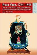 Ruan Yuan  1764 1849