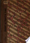 The Ballad of Reading Gaol Book PDF