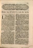 417 페이지