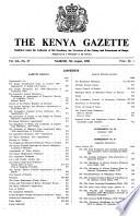 1958年8月5日