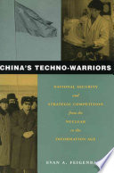 China's Techno-warriors
