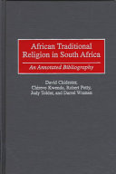 African Traditional Religion in South Africa