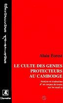 Pdf Le culte des génies protecteurs au Cambodge Telecharger