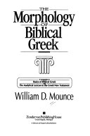The Morphology of Biblical Greek  A Companion to Basics of Biblical Greek and the Analytical Lexicon to the Greek New Testament